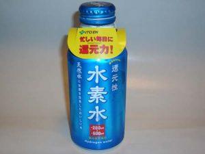 還元性水素水